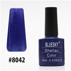 Гель-лак Bluesky Shellac Color 10ml #8042