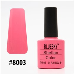Гель-лак Bluesky Shellac Color 10ml #8003