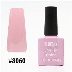 Гель-лак Bluesky Shellac Color 10ml #8060