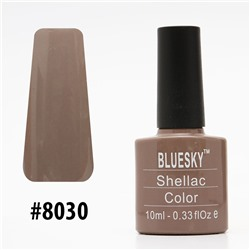 Гель-лак Bluesky Shellac Color 10ml #8030