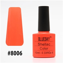 Гель-лак Bluesky Shellac Color 10ml #8006