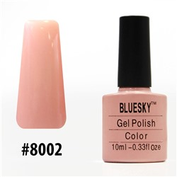 Гель-лак Bluesky Shellac Color 10ml #8002