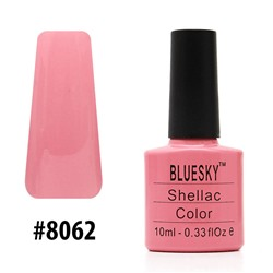 Гель-лак Bluesky Shellac Color 10ml #8062