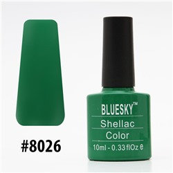 Гель-лак Bluesky Shellac Color 10ml #8026